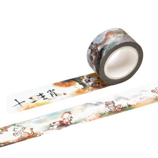 Hong Kong Masking Tape - 12 Chinese Sign (S2015-081)