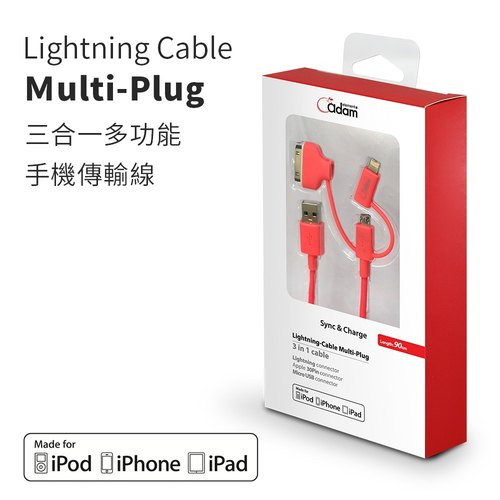 [M welfare products] MFi Certified Multi-Plug Multi-Plug Multi-use Transmission Line 90cm Powder