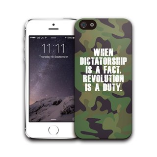 PIXOSTYLE iPhone 5 / 5S Case Sunflower - When dictatorship is a fact revolution obligation PS-304