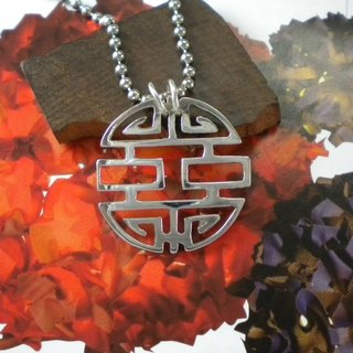 Modern Chinese Style Series: 囍 墬 墬 Sterling Silver 墬 (Without Chain)-ART64