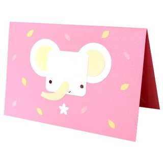 Handmade card _ cute elephant _ powder... universal card, birthday card