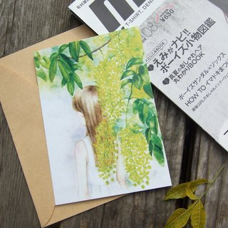 Before the blossom ends - Golden Shower Tree watercolor postcard-260g paper