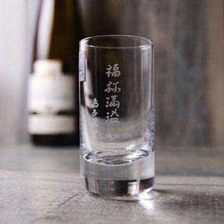 46cc [SCHOTT ZWIESEL German Zeiss] cup runneth spirits cup crystal glass lettering New Year greeting gift customized