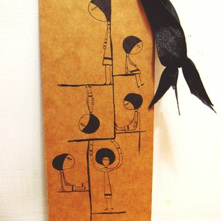 Bigheadedness girl daily Universal bookmark - to live in the trees in the girl article