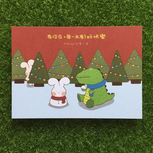 """Art of the fish"" have you every day so happy Christmas card Christmas postcard Christmas --CM001"