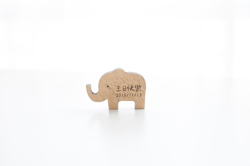 客製化姓名禮物原木淺色造型木片 - 可愛象  Customize Original wood chip - Elephant