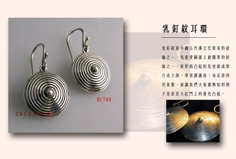 FUHSIYATUO Fuxi Ya duo hobnail milk Silver Earrings