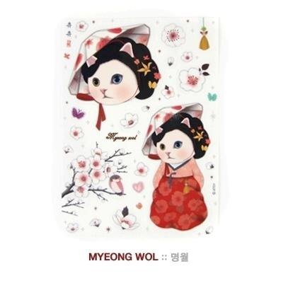 Jetoy, sweet cat decorative stickers _Myeong wol (J1508105)