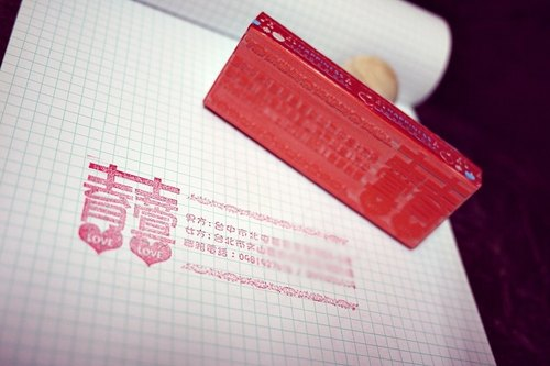 Customized wedding address stamp