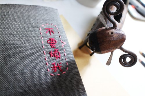 Hand clothes for the book notebook [Talk to Her - Do not bother me] iron gray fine woven linen subsection (Big = A5)