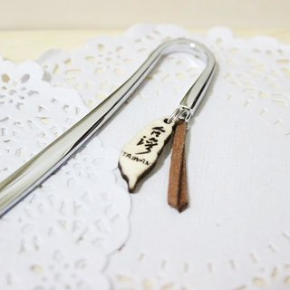 {My Country, My Formosa} metal opened the letter bookmark