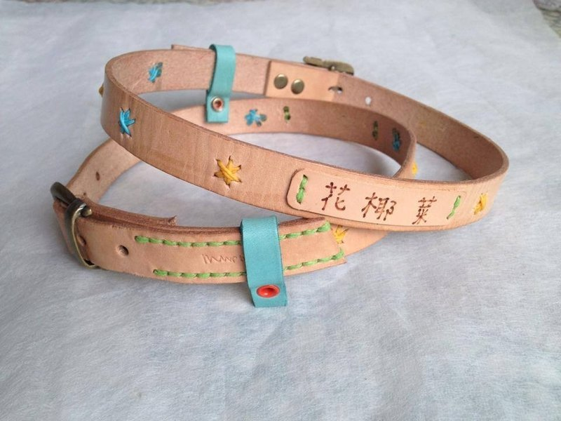 Mao collar children - hand-dyed hand-stitched leather custom size (XL)