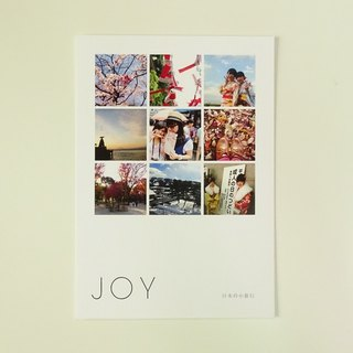Good Times | Exclusive your postcard -05 (travel growth greeting Memorial)