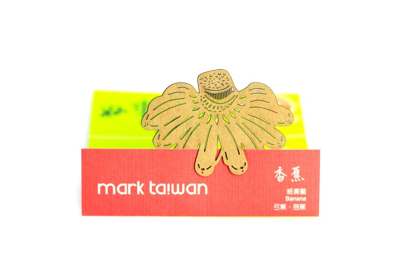 MARK TAIWAN Mai Mai Botanical Garden - Banana Paper Bookmarks
