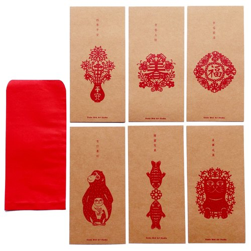 Red gilt point card 1 set of 6 models each 8.3x17cm.