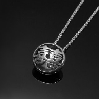 ReShi / Custom Chinese Name Ball Necklace (big) / Personalized Silver Jewelry / Gift Necklace