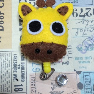 Giraffe - modeling retractable badge clips