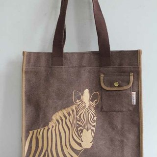 Animal Bag (II): zebra