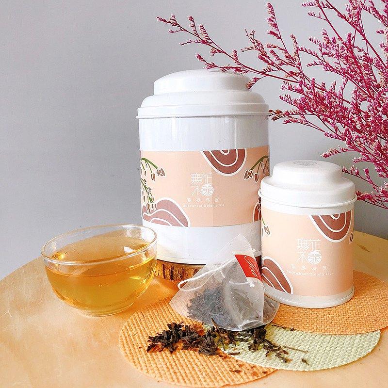 【無花不茶】花入烏龍茶-蕎麥烏龍—3g三角茶包x10入罐裝
