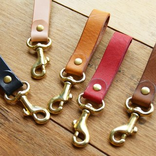 Love Chain - Leather Key Chain ( Custom Name )