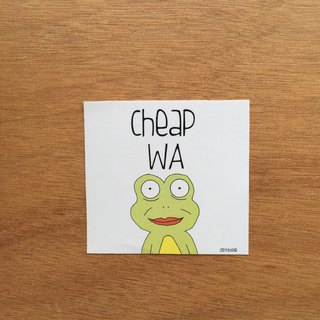 CHEAP frog (Rana cheap) square head sticker