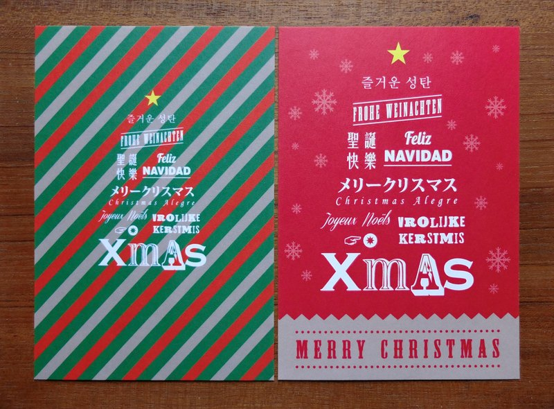 """Merry Christmas"" greetings postcard States"