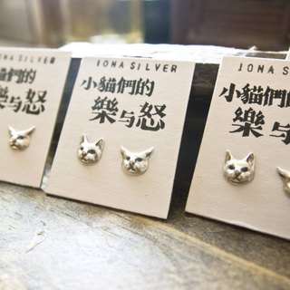 "Silver Cute Cat Face Cat Earrings Studs Gift For Cat Lover Her Date Christmas Mix And Match Earrings "" Happy Cat Angry Cat"" by IONA SILVER"