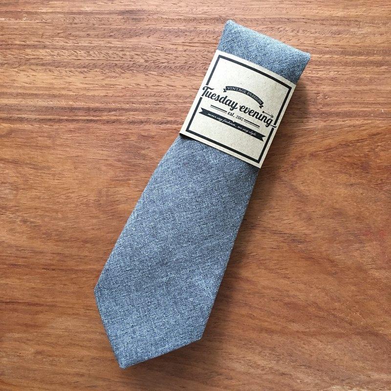 復古領帶 - 牛仔灰色