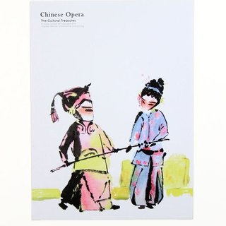 Ink Peking opera performances postcard {- sing pronounced beat..}