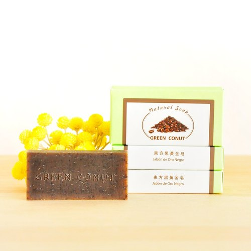 《GREEN CONUT》 Coffee Black Gold Soap-30g