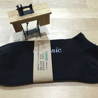 Pure elegance [] Gain Giogio organic cotton (black) socks