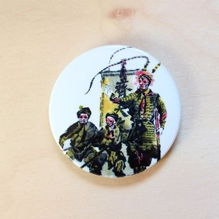 Series Magnetic Ink Character opera Monkey King badge {}