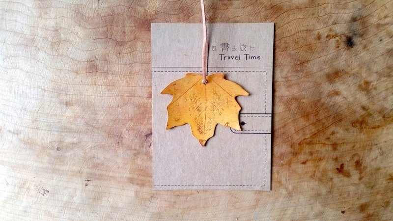 Leather leather cowhide - Travelers maple leaf bookmarks / strap / card (maple yellow) - Free customized English name / phrase typing service