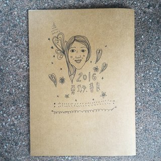 Customized notebook cover illustration