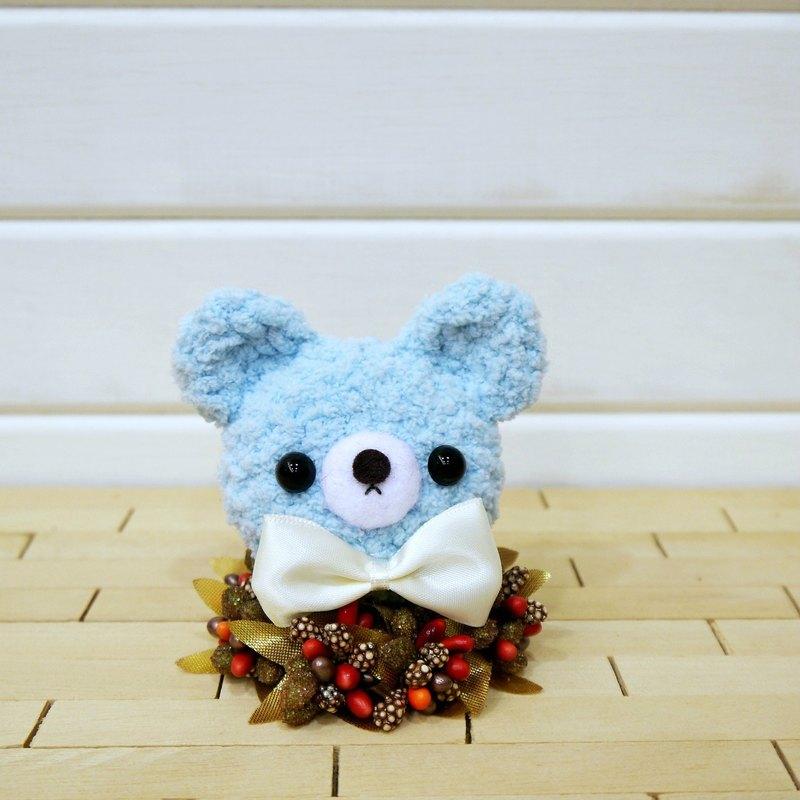 馬卡龍-熊-淺藍。鑰匙圈。吊飾