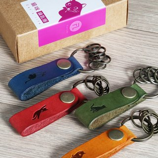 FL Brand / cat retro series leather buckle keychain Product Number: KC-3