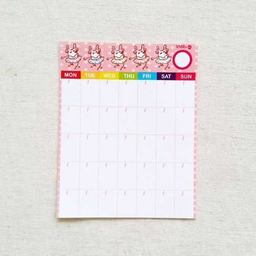 1212 Calendars fun design stickers - jumping girl