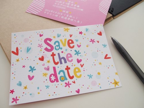 -Save The date wedding invitation wedding card