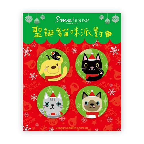 Small round badges: Christmas kitty parties into four groups (A)