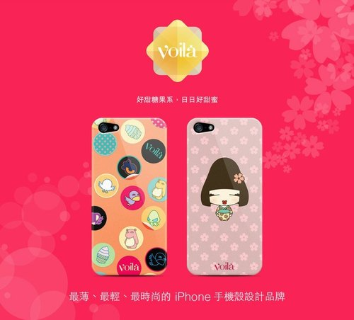 Clearing ↘ [optionally two, then the provincial 1000] Artist Pinn Su design commemorative iPhone 5 / SE Case extremely slim hard-shell phone / protective shell
