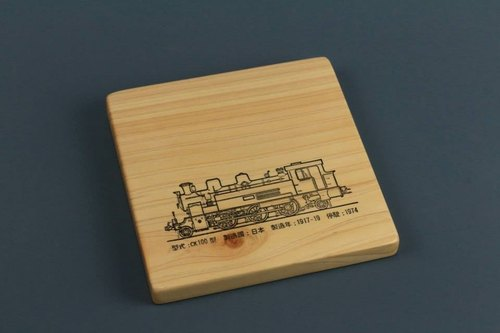 [Jazz] wood wooden coaster - train CK100