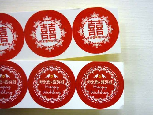 Spot Lace Stickers Wedding Small Things Taste Seal Stickers Wedding Stickers Round Stick Stickers