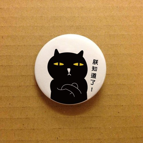Badkitty Little Button - I knew it!