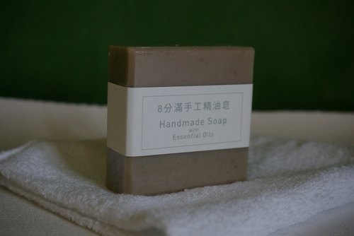 Oil Soap grade makeup Meiyan Radiance series - Dead Sea mineral mud
