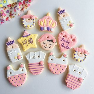 Sugar icing biscuits • Dolly baby girl creative design gift box 8~12