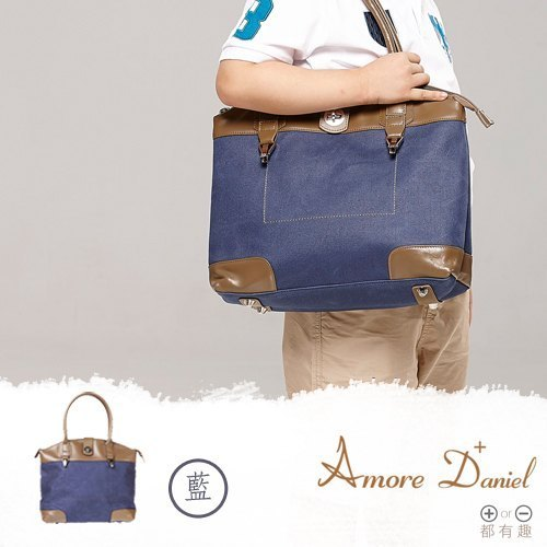 "Amore Aijiadanni Tote Me ""love. Toth"" M blue shoulder sleek portable storage inside the bag"