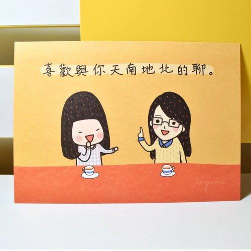 And you talk postcard →