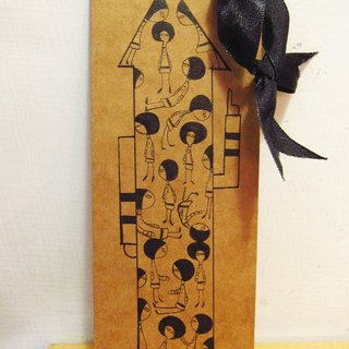 Bigheadedness girl daily Universal bookmark - two years old you / u article