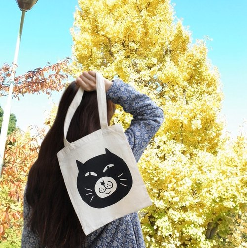 Big cat bag / masked cat