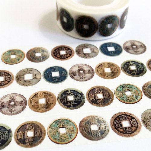 Masking Tape Lucky Coins